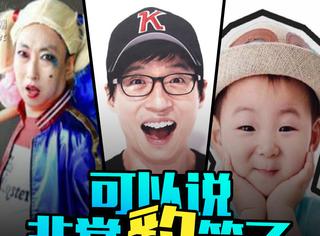 韩综《无挑》《超人》《21》收视最高的一期竟然是?