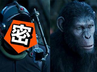你知道《猩球崛起》里的凯撒,但不一定知道它背后的安迪·瑟金斯