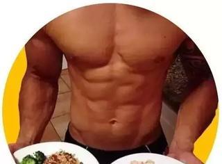 增肌VS减脂,练后吃的东西不一样?不会吃可就白练了!