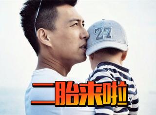 靳东李佳二胎得子,恭喜老干部又当父亲啦!