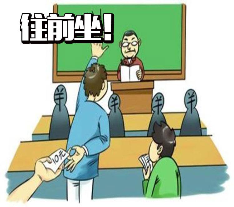 近三成大学生上课爱坐前排!不好意思,我可能是那七成......