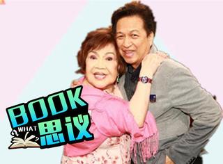 史上最高龄出轨案!70岁老公背着80岁老婆,出轨68岁小三...