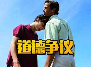 爱情片引起道德争议,17岁男生和24岁青年谈恋爱到底合不合适?