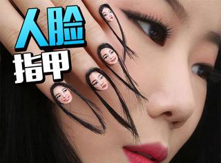 韩国的视觉艺术家的彩绘作品:人脸指甲