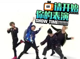是什么让Bigbang连自己的歌都听不出?随机舞蹈让你笑成猪叫!