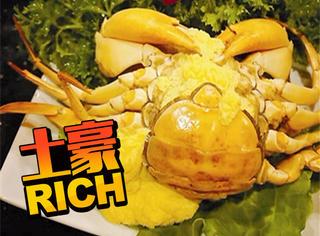 宁波一饭店一碗面卖730元,原来是其中有黄油蟹!