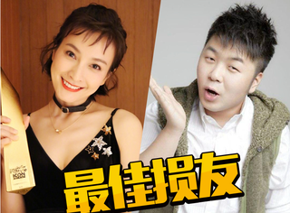 除了何炅和谢娜,其实还有一种友情叫吴昕、杜海涛