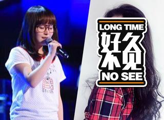 还记得《中国好声音》里的徐海星吗?她现在变这样啦!