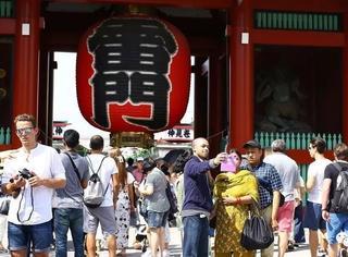 准备去日本玩?今后你可能要多准备点钱了……