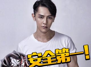 汪东城拍动作戏出意外,暖心回应:这是一个演员为作品的付出!
