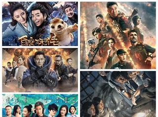 东京电影节第二届金鹤奖提名名单揭晓:《战狼2》获四项提名
