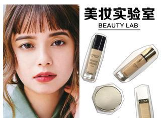 【美妆实验室】为什么你的唇妆看起来不对劲?底妆没打好呀
