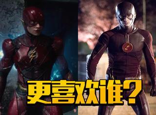 影版简单粗暴,剧版复杂烧脑,两款闪电侠你更喜欢哪个?