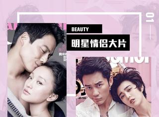 明星情侣杂志大片合辑,范冰冰居然剪了短发跟李晨比帅!