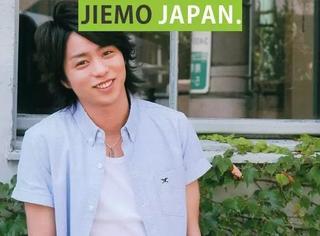 """日本最""""娘""""男艺人,为什么霓虹万千少女都要嫁给他?"""