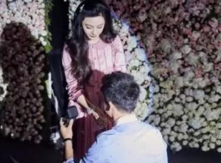 李晨求婚范冰冰内幕曝光:嫁给爱情的女人都有这个共同点