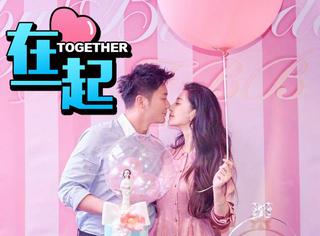 李晨向范冰冰求婚成功,大半个娱乐圈都送来了祝福!