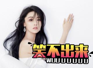 李晨成功求婚范冰冰,结果张馨予的微博评论竟变成这样...