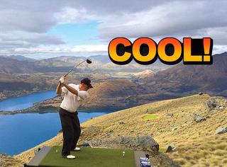 看了这些世界最奇葩的高尔夫球场,突然好想去打球