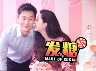 看了李晨求婚用的蛋糕和现场布置,难怪范冰冰要落泪了...