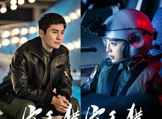 """李晨成功求婚范冰冰,合作两部戏告诉你""""我们""""有多甜!"""