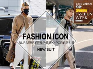 Burberry正在寻找k-pop的力量,WINNER的队员Mino和Hoony亮相仁川机场