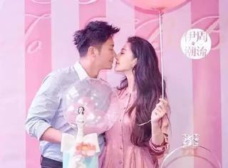 李晨求婚范冰冰成功,谁说秀恩爱死得快?