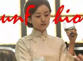 赵丽颖最新旗袍造型温婉大气,但真正能把旗袍穿成经典的还是她们