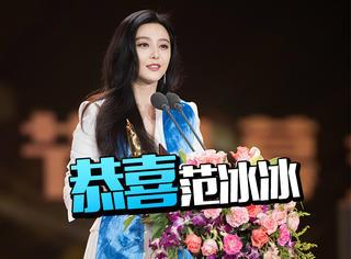 范冰冰在金鸡奖现场谈婚期,这无名指上的大钻戒实力瞩目…