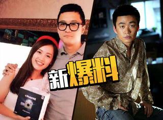 新进展!宋喆因涉嫌职务侵占被刑拘后,马蓉曾向王宝强求情?
