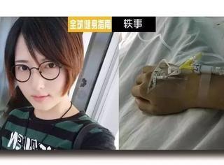 20岁的小姑娘,从熬夜到脑溢血,需要多长时间?!