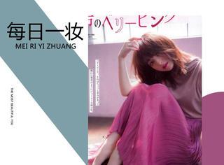 日系的刘海+过肩长发,佐佐木希竟也演绎出了这么多种风格?