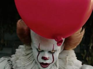 2017绝对是恐怖片大年!《小丑回魂》票房走势比影片本身更可怕