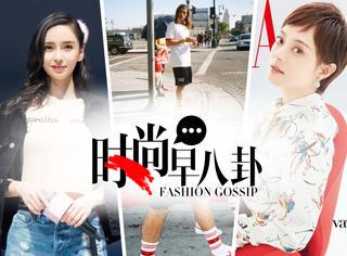 回力诞生90周年推出全新系列售价70欧元; angelababy担任UGG首位华人品牌代言人