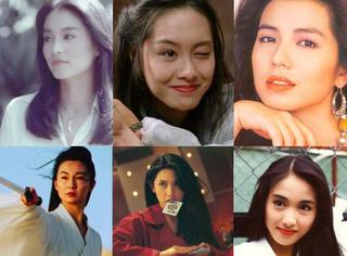 盛世美颜不过时,夸了八百遍还是觉得当年这些港台女星好美