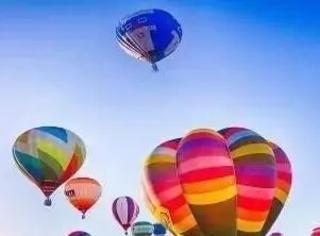 几百只热气球相继升空,这次法国人又浪漫了一把