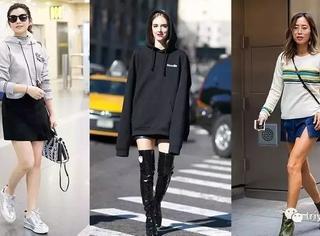 卫衣+短裙,女星博主们至爱街拍单品今秋哪些值得入手?