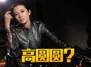 高圆圆7年前拍摄电影《君子道》,上映前导演却因威胁被抓了!