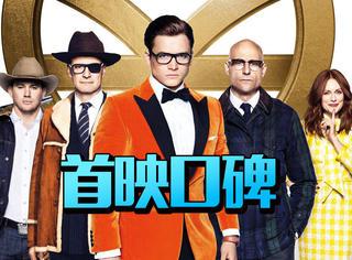 《王牌特工2》英国首映,动作戏火爆,场面升级,你期待吗?