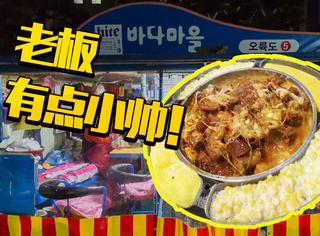 就是韩国大排档的感觉,哥们儿围一桌来锅芝士猪蹄!