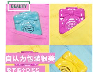 今天来Diss一下那些自认为包装很美的彩妆品!