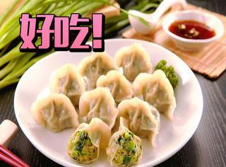 经常吃速冻饺子好不好?吃货们快跟上橘子的脚步!