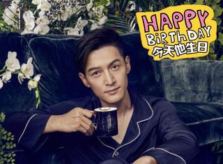 胡歌:从李逍遥到梅长苏,35岁的胡歌比23岁的胡歌更酷了
