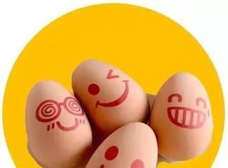 鸡蛋吃过容易得胆固醇超标?那你肯定不知道这个!