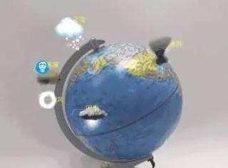 有了这个地球仪,孩子们都扔掉王者荣耀来学习