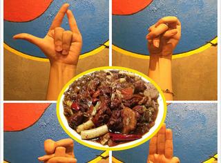 如果真的可以靠双手吃饭,我想可能我下半辈子的饭钱都省了!