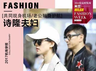刘诗诗一改往日柔美形象,一头短发配米色风衣清爽帅气现身机场