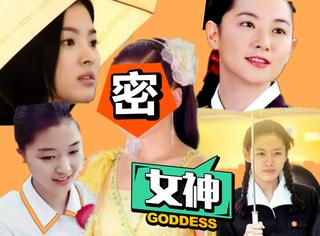 她36岁竟然还在演高中生!韩国吃了防腐剂的童颜女神真是多!