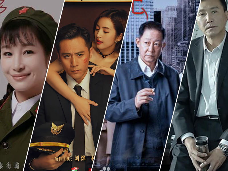 明年12部现实题材的电视剧,只看演员表我就开始期待了!