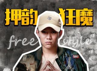 rapper的秘密被我发现了!有了这个神器你也能参加《中国有嘻哈》